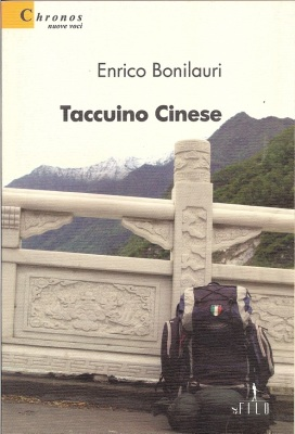 Taccuino Cinese di Enrico Bonilauri